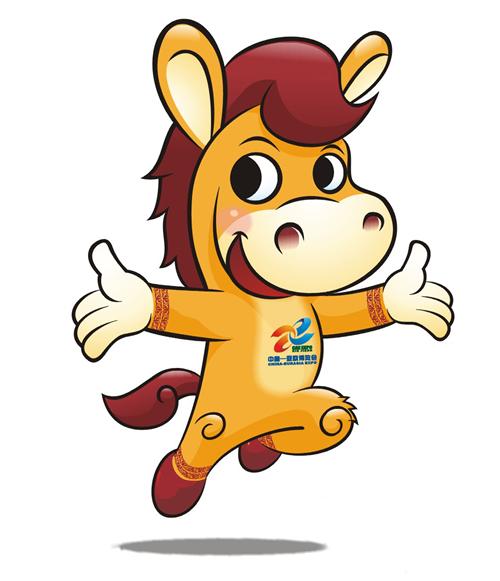 horse Mascot