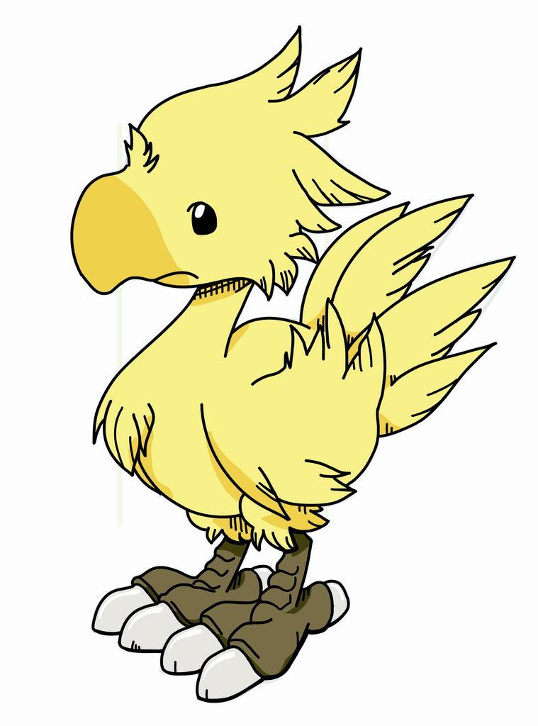 Chocobo Mascot
