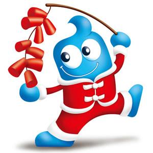 Happy Chinese Mascot