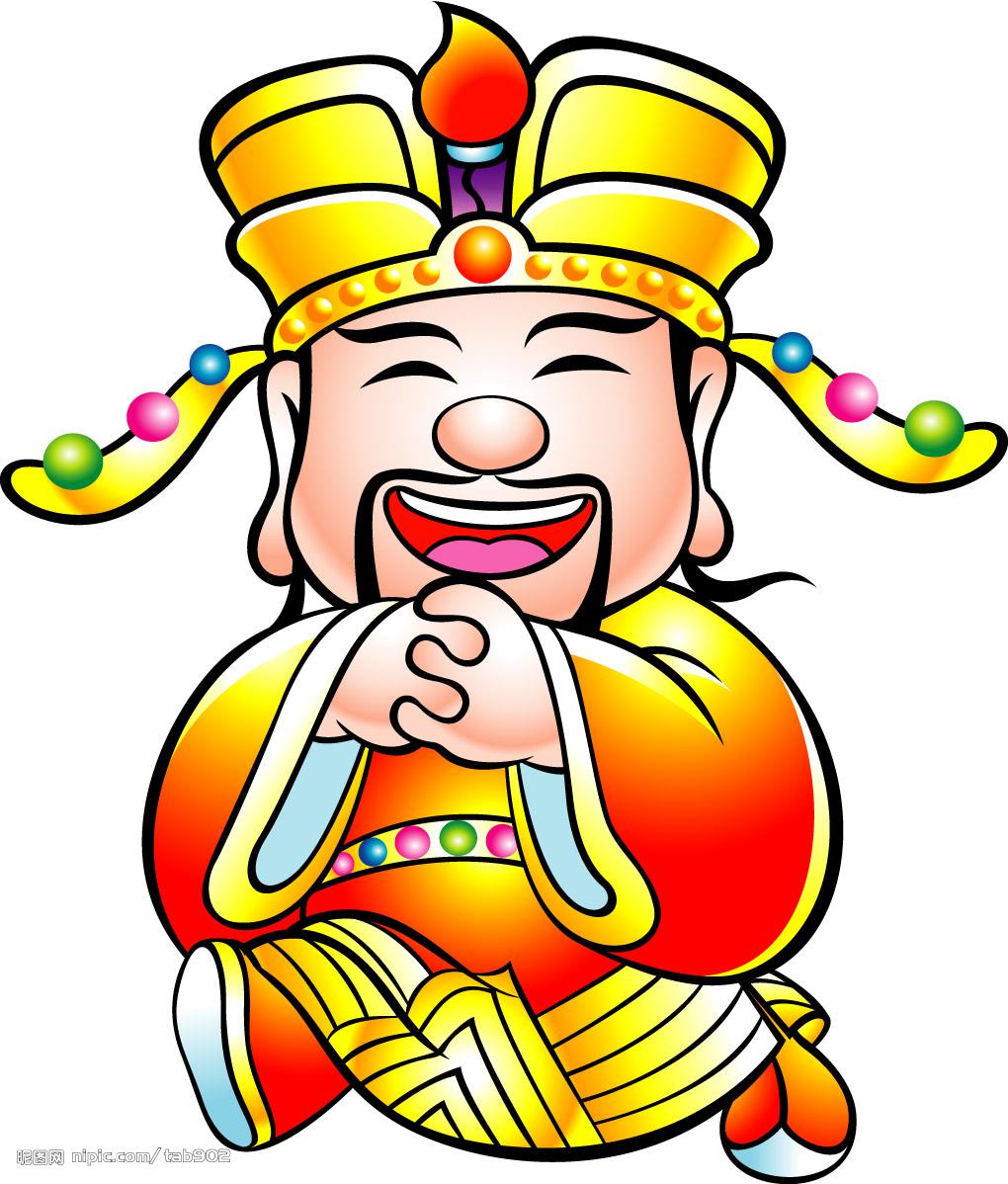 Chinese Buddha Mascot