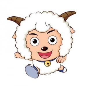 Funny Goat Mascot