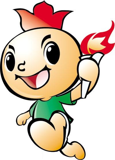 Olympic Runner Mascot