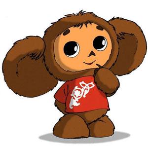 Cute Fluffy Alien Mascot