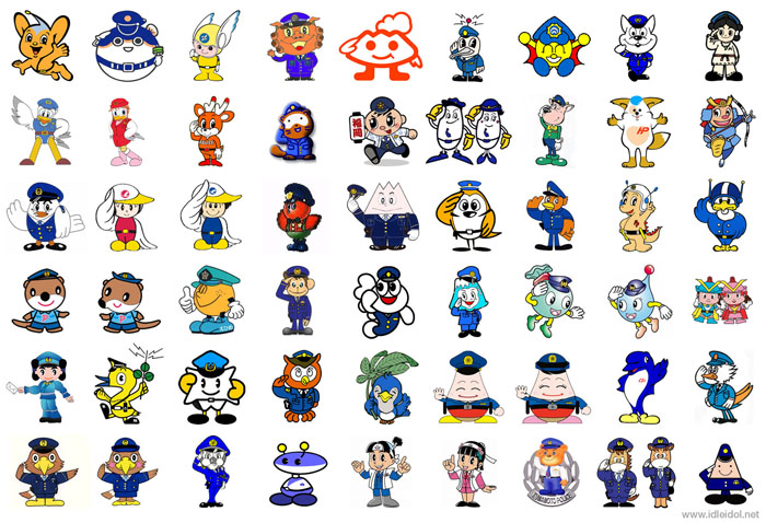 Japanese Police Mascots
