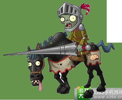 Cavalry Zombie